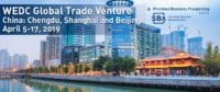 Banner image for China 2019 trade venture
